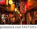 東 Tokyo ノ ス nostalgic bar area · memories Yokocho 54371031