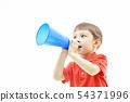 兒童,孩子,揚聲器,擴音器,歡呼,世界杯 54371996