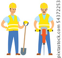 Repairmen with Shovel and Jackhammer, Work Vector 54372253