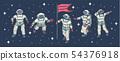 Astronaut vector set. 54376918