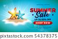 夏天 夏 销售 54378375