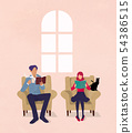 Parent and child reading 54386515