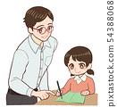 가르치는 선생님과 어린이 그린 노트 54388068