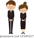 팝 검은 양복을 입은 남녀가 고개를 숙이는 54389357