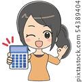 女人計算器眨眼 54389404