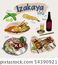 Japanese food elements, Izakaya style. hand draw 54390921