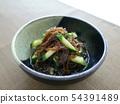 부엉이와 오이 맛있는 전혀 샐러드 54391489