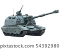 Self-propelled gun over white background 54392980