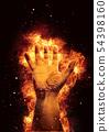 手包裹在火焰中 54398160