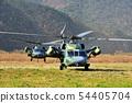 陸軍直升機降落 54405704