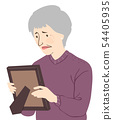 Senior Woman Cry Illustration 54405935