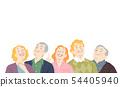 Seniors Look Up Illustration 54405940