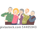 Seniors Conga Dance Illustration 54405943