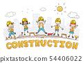 Stickman Kids Construction Site Illustration 54406022