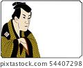 浮世繪卡通風格的武器折疊男性角色沒有 54407298