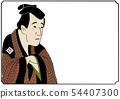 浮世繪風格卡通圖片沒有男性角色的眼睛 54407300