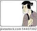 浮世繪風格卡通風格的插圖插在眼睛上 54407302