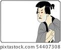 浮世繪風格的卡通圖片凝視和沒有男人的性格 54407308