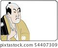 浮世繪風格的卡通圖片凝視而沒有人物 54407309