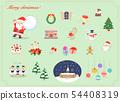 聖誕套裝 54408319