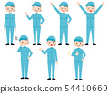 Worker grandmother 54410669