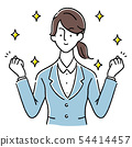 A young woman in a motivating suit (hand drawn style) 54414457