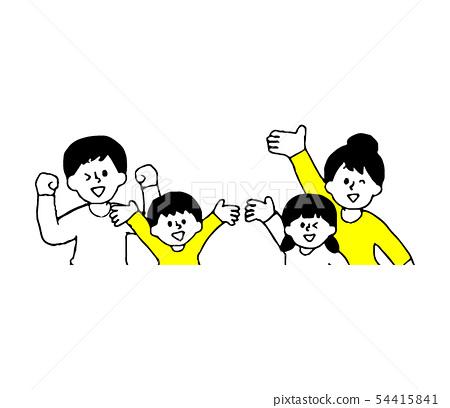 Good long sleeved family (child centered) upper body (simple) 54415841