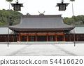 พฤศจิกายนศาลเจ้าเอบาราฮาระจิงกูในฤดูใบไม้ร่วง 54416620