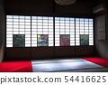 พฤศจิกายน Yunryu-in-Kyoto วัด Izuminji- 54416625