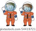 우주 비행사의 남녀 54419721