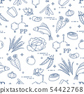 Seamless pattern with foods rich in vitamin PP 54422768