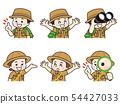 Children's expedition set 54427033