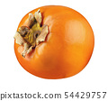 Ripe and tasty persimmon isolated on white 54429757
