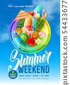 Summer Weekend Party Flyer Template 54433677