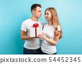 gift, box, happy 54452345
