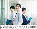 Medical white coat team 54458008