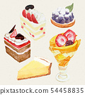 Watercolor hand painted sweet and tasty cake 54458835