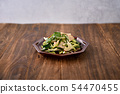 칸콘 채소와 오이 참깨 뽄사라다 54470455