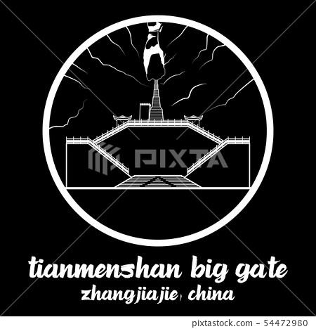 Circle Icon Tianmenshan heaven door Big gate. 54472980