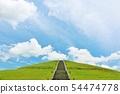 여름의 푸른 하늘과 언덕 공원 54474778
