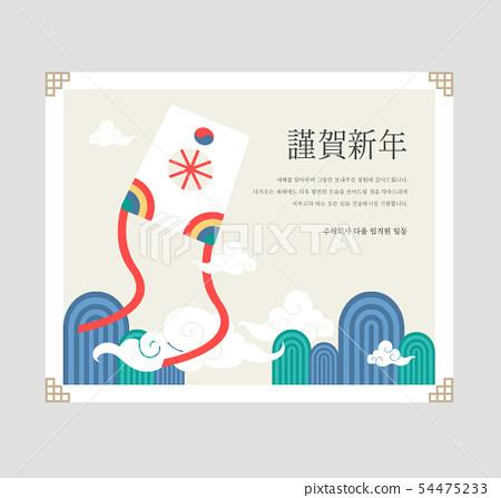 新年宣傳冊設計 54475233