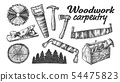 Woodwork Carpentry Collection Equipment Set Vector 54475823