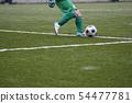 축구 킥 54477781