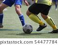축구 드리블 54477784