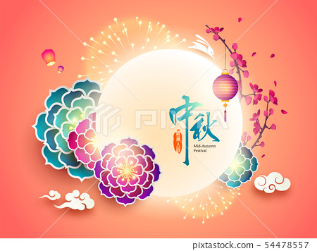 Mid Autumn festival. Chinese mooncake festival. 54478557