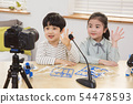 Children's education, elementary school, learning and caring concept 344 54478593