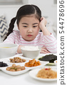 Children's education, elementary school, learning and caring concept 291 54478696