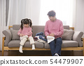 Parenting, childhood and family life concept photo 457 54479907
