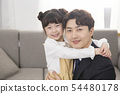 Parenting, childhood and family life concept photo 264 54480178