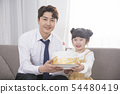 Parenting, childhood and family life concept photo 248 54480419